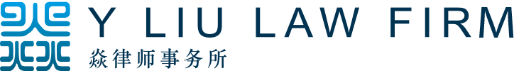 Y Liu  Law Firm